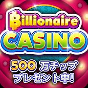huuuge-casino2